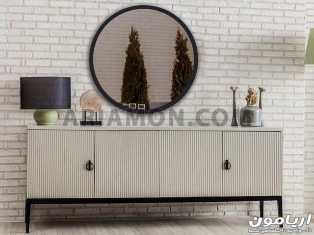 آینه کنسول شبکه ای سفید